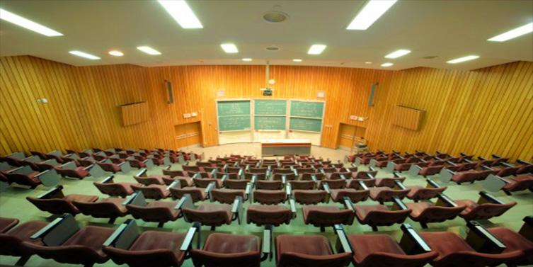 Özel Üniversite Ücretleri 2019-2020